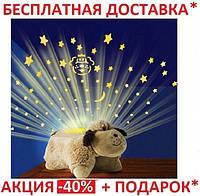 Проектор звездного неба Собачка музыкальная,детский светильник Ночник игрушка DREAM LITES