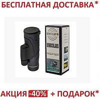 Монокуляр (бинокль) Binoculars 40x60 TJ – 5041 в чехле