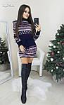 """Жіноча сукня """"Орнамент"""" від Стильномодно, фото 2"""