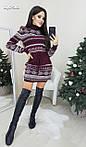"""Жіноча сукня """"Орнамент"""" від Стильномодно, фото 6"""
