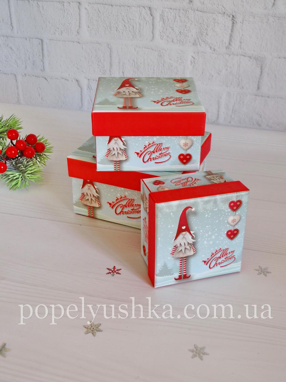 Коробка подарочная Эльф белая 9 * 9 * 6 см