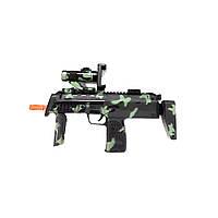 Игровой автомат виртуальной реальности AR Game Gun G04 (S07026)
