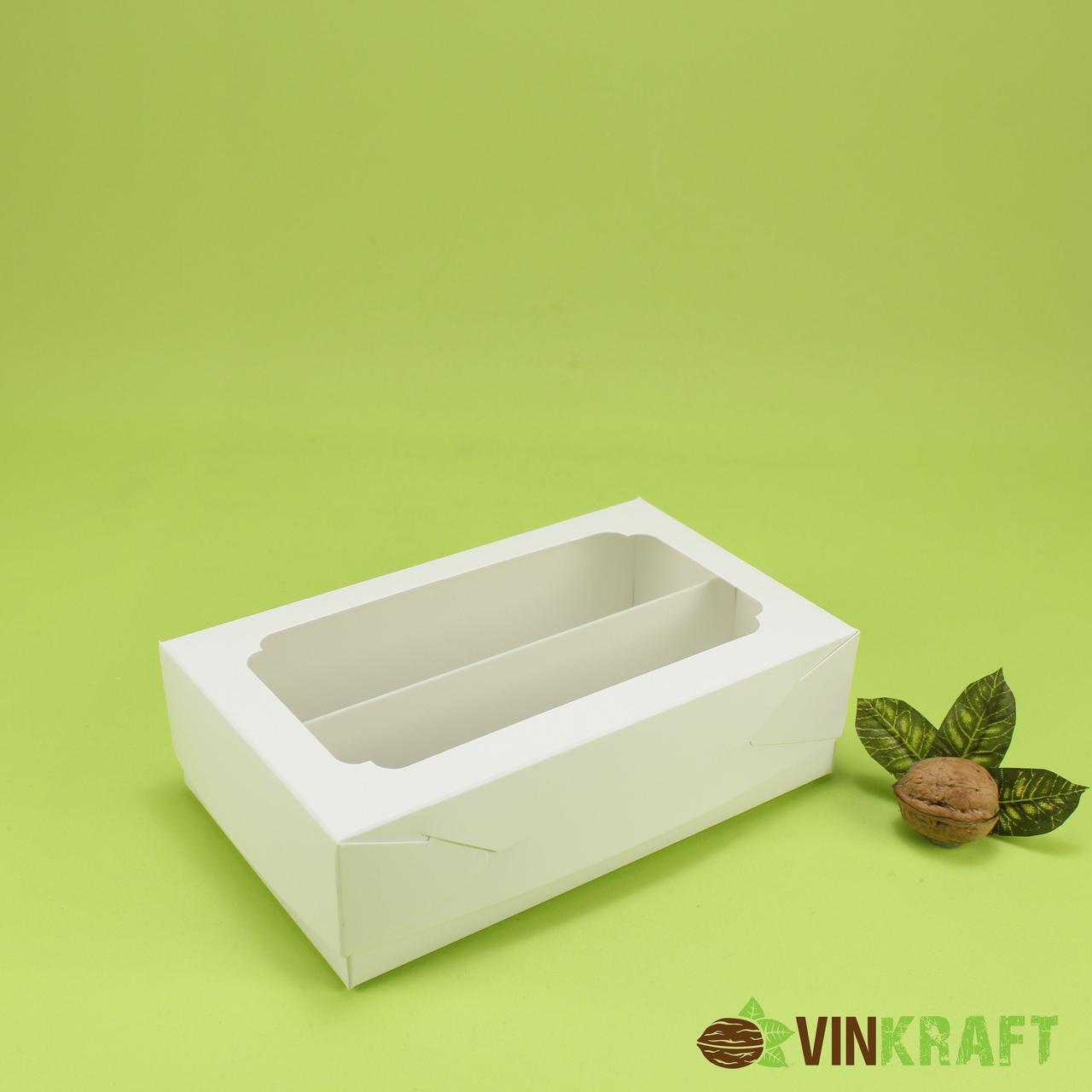 Коробка 200*120*53 для макарун з вікном (12 шт), біла