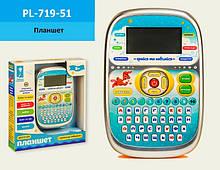 Планшет Український 719-51 навчальний, пісня, ноти