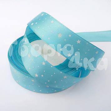 Лента атласная с рисунком 25 мм Звёзды голубая