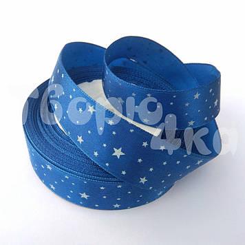 Лента атласная с рисунком 25 мм Звёзды синяя
