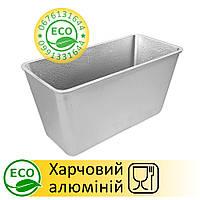 Форма для выпечки хлеба в духовке (пищевой алюминий) Биол 0,9л
