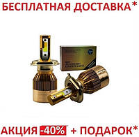 Автолампы Turbo Led C6 H7 6500K/3800Лм (in-96)