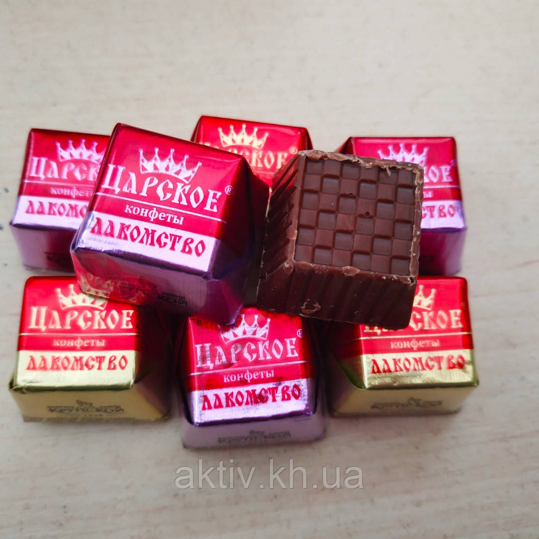 """Шоколадные конфеты,,Царское лакомство""""Крупской 1кг"""