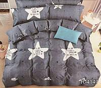 Комплект постельного белья полуторный ТМ Таg R4147