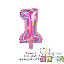 Фольгована цифра 1 дитяча для дівчинки 1208