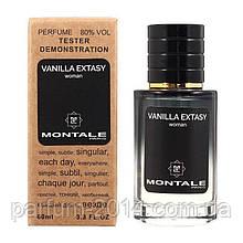 Tester міні парфум Montale Vanilla Extasy 60 ml ОАЕ (репліка)