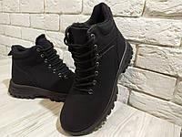 Ботинки мужские зимние    нубук