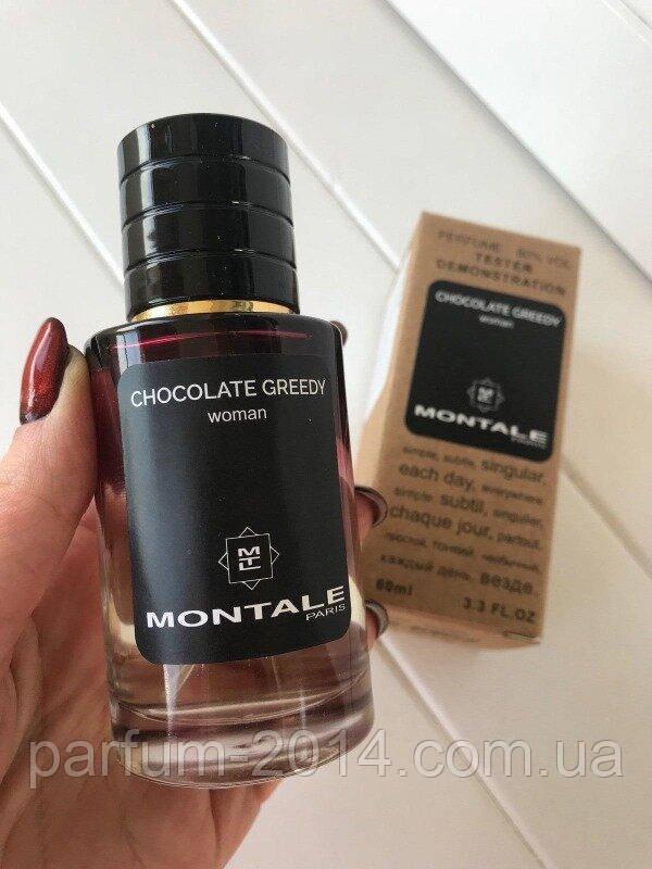 Tester женский аромат Montale Chocolate Greedy 60 ml ОАЭ (реплика)