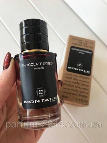 Tester женский аромат Montale Chocolate Greedy 60 ml ОАЭ (реплика), фото 2