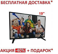 "Телевизор  19"" HD (E19DM2500))DVB-T DVB-C DVB-T2"