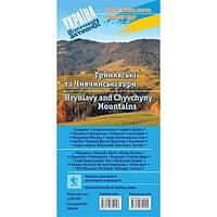 Туристична карта «Гринявські та Чивчинські гори» 1:50000 з сіткою для GPS (2016р.)