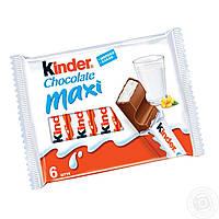 Шоколад молочный Kinder Chocolate Maxi с молочной начинкой 6 шт
