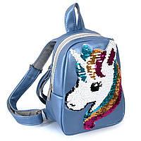 Детский рюкзак с пайетками Единорог 25*18*8 см