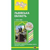 Львівська область. Політико-адміністративна карта 1:250000 (2012р.)
