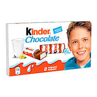 Молочный шоколад Kinder Chocolate с молочной начинкой 8 шт