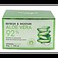 Глубоко увлажняющий крем для лица BioAqua с 92% экстрактом алое 50 мл, фото 3