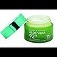 Глубоко увлажняющий крем для лица BioAqua с 92% экстрактом алое 50 мл, фото 6