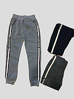 Спортивные штаны утепленные с начесом для мальчиков,Active Sport,Венгрия,134-158 рр.