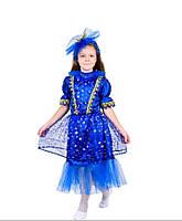 Карнавальный костюм Звёздочка