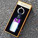 Електронна USB запальничка-годинник-брелок Lighter, фото 5