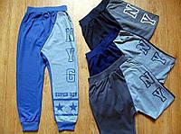 Спортивные брюки134 см голубые с серым