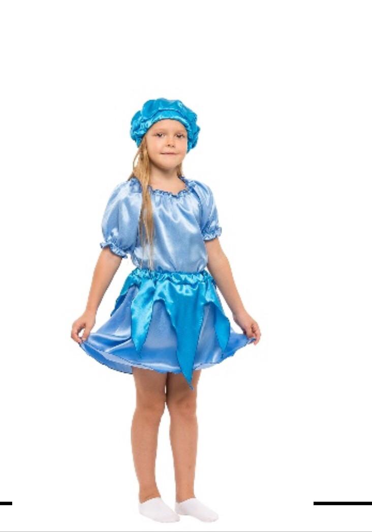 Карнавальный костюм Капелька, Тучка, Облачко для девочек