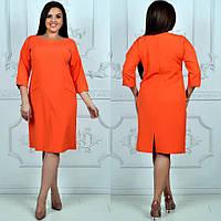 Платье женское элегантное в расцветках 51845, фото 1