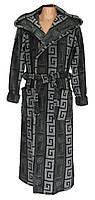 NEW! Мужские махровые халаты из вельсофта - серия Egypt Grey ТМ УКРТРИКОТАЖ!