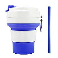 Складная силиконовая чашка Collapsible 350 мл Синяя, фото 1