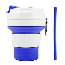 Складная силиконовая чашка Collapsible 350 мл Синяя
