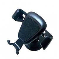 Универсальный держатель для телефона в машину Holder H-1771