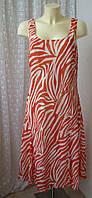 Платье сарафан женское легкое летнее бренд Per Una р.52