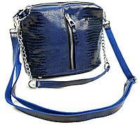 Мягкая женская кожаная лазерная сумка Синего цвета
