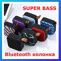 Портативная Bluetooth колонка SUPER BASS, беспроводная блютуз колонка