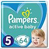 Подгузники детские Pampers Active Baby Junior 5 (11-18 кг) Giant Pack, 64 шт