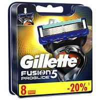 Gillette Fusion Proglide 8 шт. в упаковке сменные кассеты для бритья
