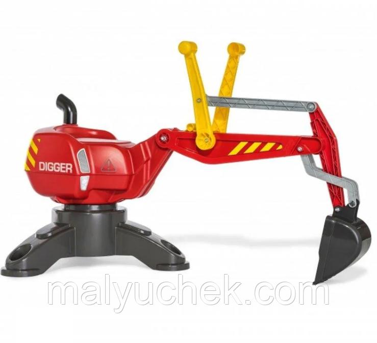 Экскаватор Копалка Digger Rolly Toys 422036