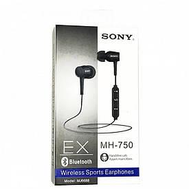 Беспроводные наушники Sony MH-750 D1001 (S07531)