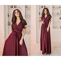 Платье макси длинное женское Дорис 1171