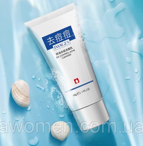 Пенка для умывания Images Oil Control Acne Cleanser 60 g