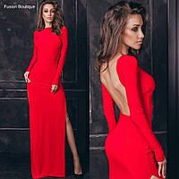 Длинное платье женское в пол № 287