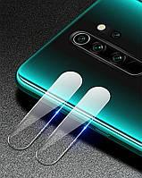Защитное стекло на задние камеры для Xiaomi Redmi Note 8 Pro