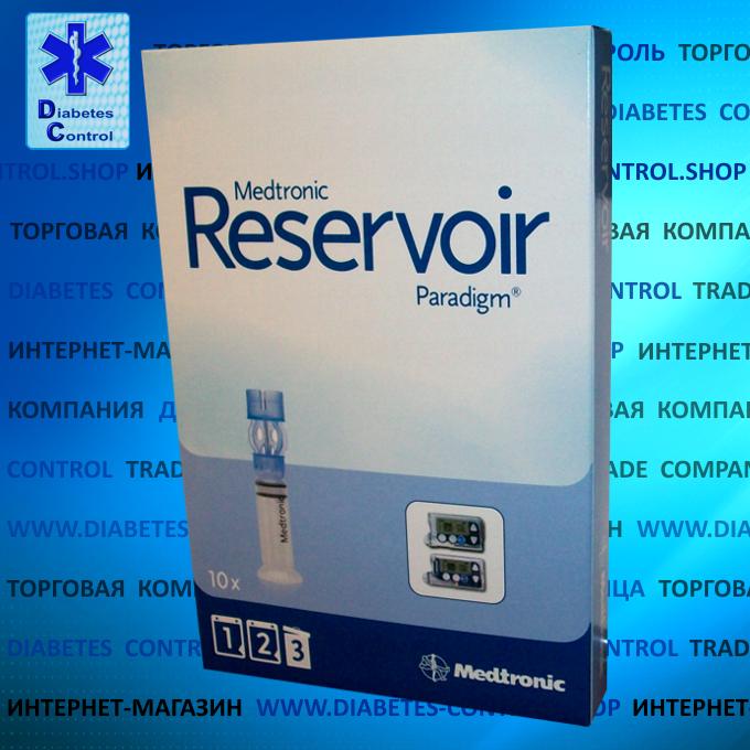 Резервуары для инсулиновой помпы Reservoir Paradigm 1,8 мл MMT-326A