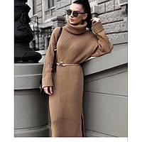 Теплое платье свитер женское Ксения 520